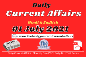 Read more about the article Current Affairs 01 July 2021 in Hindi :Download PDF