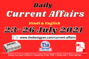 Current Affairs 23-26 July 2021 in Hindi :Download PDF