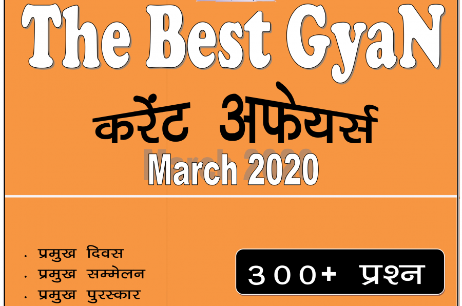 [PDF] March 2020 Current Affairs By Thebestgyan